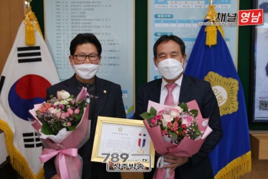 꾸미기_상주시의회 변해광 의원, 지방의정봉사상 수상(2021.01.07 (2).JPG